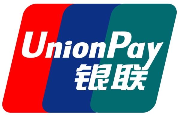 Klicken Sie auf die Grafik für eine größere Ansicht  Name:china-unionpay-kreditkarte-deutsche-bank.jpg Hits:2 Größe:82,8 KB ID:1002