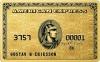 Klicken Sie auf die Grafik für eine größere Ansicht  Name:Most-Rewarding-Travel-Credit-Cards-American-Express-Gold-Card.jpg Hits:4 Größe:8,8 KB ID:208