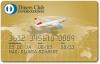 Klicken Sie auf die Grafik für eine größere Ansicht  Name:diners-club-gold-card-kreditkarte.jpg Hits:6 Größe:7,8 KB ID:476