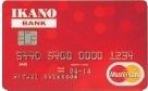 Klicken Sie auf die Grafik für eine größere Ansicht  Name:Ikano+Bank+Mastercard.jpg Hits:6 Größe:6,4 KB ID:646
