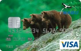 Klicken Sie auf die Grafik für eine größere Ansicht  Name:visa2.jpg Hits:5 Größe:10,4 KB ID:711