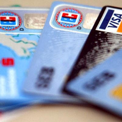 Klicken Sie auf die Grafik für eine größere Ansicht  Name:visa-kreditkarten-betrug.jpg Hits:12 Größe:34,5 KB ID:858