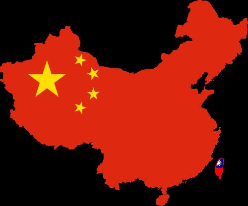 Klicken Sie auf die Grafik für eine größere Ansicht  Name:china-kreditkarten-visa-mastercard.png Hits:11 Größe:21,7 KB ID:994